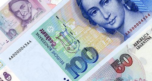 Конвертация редких валют